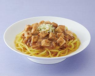 かんたん麻婆豆腐麺