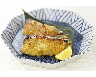 秋刀魚のゆずみそ焼き