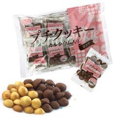 プチクッキー(カルシウム入り) ココア