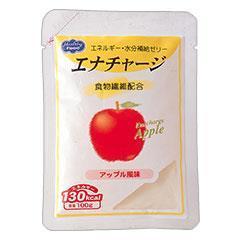 エナチャージ アップル風味