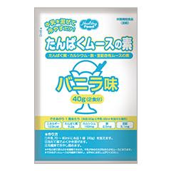 たんぱくムースの素 バニラ味 40g