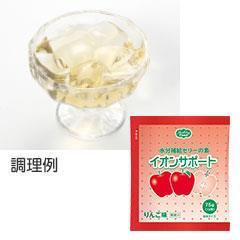 イオンサポート フルーツシリーズ りんご味 75g