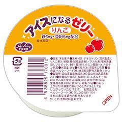 アイスになるゼリー りんご