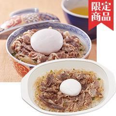 【季節・数量限定】そらまめ食堂 牛丼(温玉のせ)