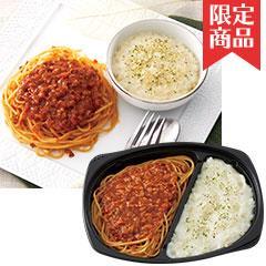 【季節・数量限定】そらまめ食堂 パスタ&リゾット