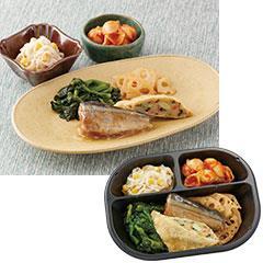 ヘルシー食堂 さんまの生姜煮と彩り野菜の包み煮