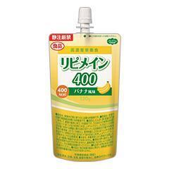 リピメイン400 バナナ風味