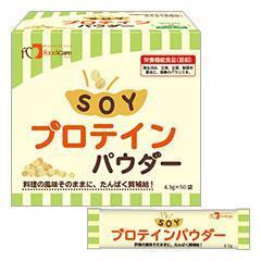 SOY(ソイ)プロテインパウダー 4.3g×50