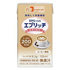 エプリッチドリンク コーヒー風味