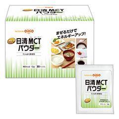 日清MCTパウダー 13g×30
