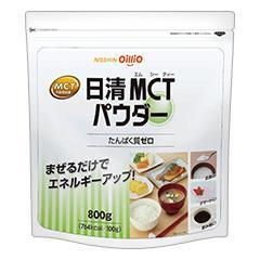 日清MCTパウダー 800g