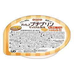 プロキュアプチプリン キャラメル風味