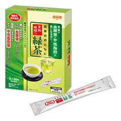 食物繊維入り緑茶