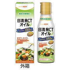 日清MCTオイル 200g