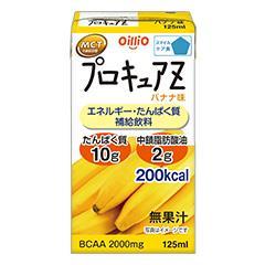 プロキュアZ バナナ味