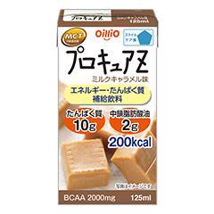 プロキュアZ ミルクキャラメル味