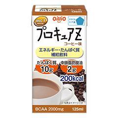 プロキュアZ コーヒー味
