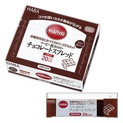 マービー 低カロリー チョコレートスプレッド(スティックタイプ35本入り)