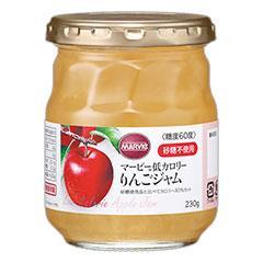 マービー 低カロリー りんごジャム(瓶詰タイプ)