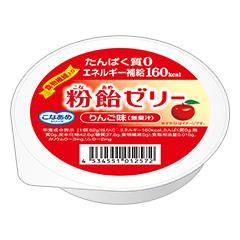粉飴ゼリー りんご味