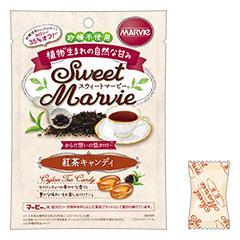 スウィートマービー 紅茶キャンディ