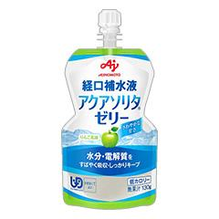 アクアソリタゼリー AP(りんご風味)