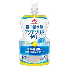 アクアソリタゼリー YZ(ゆず風味)