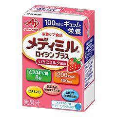 メディミル ロイシンプラス いちごミルク風味