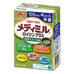 メディミル ロイシンプラス 抹茶ミルク風味