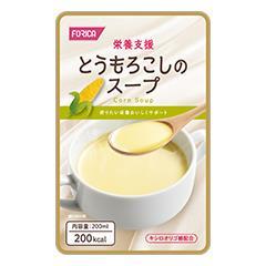 栄養支援 とうもろこしのスープ
