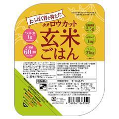 たんぱく質を抑えた金芽(キンメ)ロウカット玄米ごはん