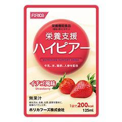 栄養支援ハイピアー イチゴ風味
