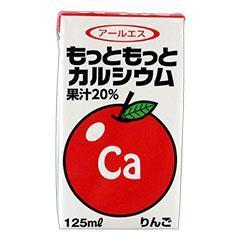もっともっとカルシウム りんご