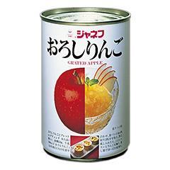 ジャネフ おろしりんご