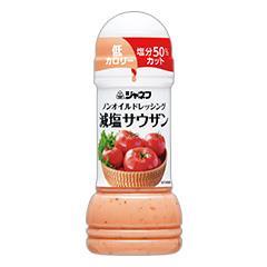 ノンオイルドレッシング減塩 サウザン 200ml