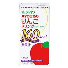 ハイカロ160 りんごドリンク