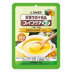 ファインケア スープ かぼちゃのポタージュ