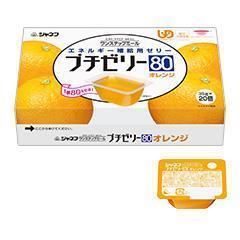 ワンステップミール プチゼリー80 オレンジ