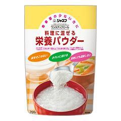 ワンステップミール 料理に混ぜる栄養パウダー 700g