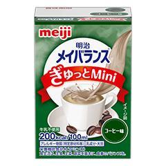 明治メイバランス ぎゅっとMini コーヒー味