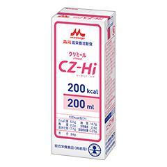 CZ-Hi(ハイ)
