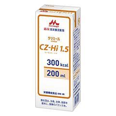 CZ‐Hi(ハイ) 1.5