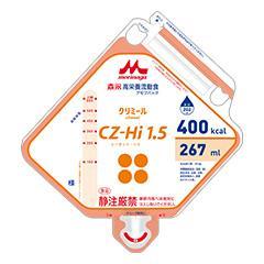 CZ-Hi(ハイ) 1.5 アセプバッグ 267ml