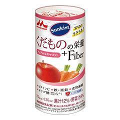 Sunkist(サンキスト)くだものの栄養+Fiber(ファイバー) アップル&キャロット