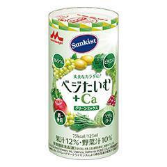 Sunkist(サンキスト) ベジたいむ+Ca グリーンミックス