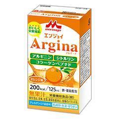 エンジョイArgina(アルギーナ) オレンジ味