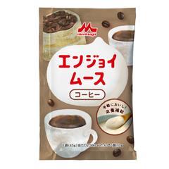 エンジョイムース コーヒー