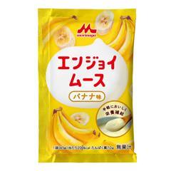エンジョイムース バナナ味