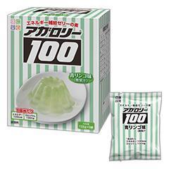 アガロリー100 青リンゴ味