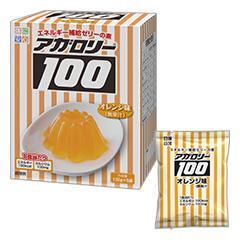 アガロリー100 オレンジ味